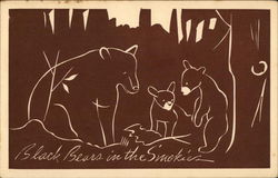 Woodcut from the Great Smoky Mountains National Park