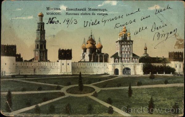 Nouveau Cloitre de Vierges Moscow Russia