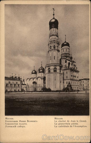 Moscau Moscow Russia