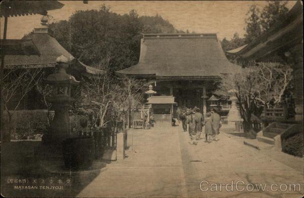 Mayasan Tenjyoji Kobe Japan