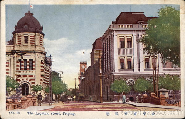 The Legation Street Beijing China
