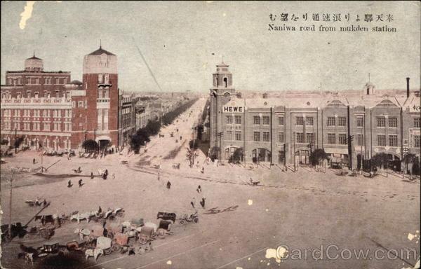 Naniwa road from mukden station China