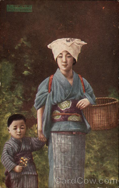 The Tea Gatherers Asian