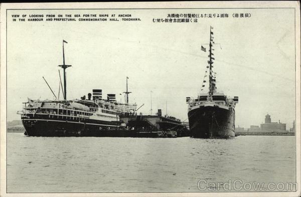 View of the Harbor Yokohama Japan