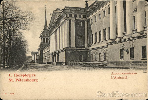 View of The Admiralty St. Petersburg Russia