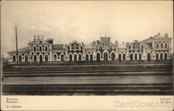 View of the Railway Station Volgda Russia