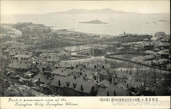 Part 4, Panoramic View of Tsingtao City Qingdao China