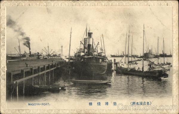 View of Port Nagoya Japan