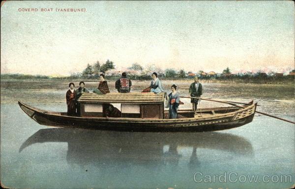 Covered Boat (Yanebune) Japan