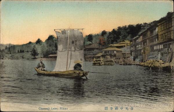 View of Chuzenji Lake Nikko Japan