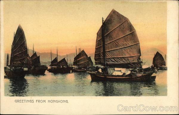 Junks in Harbor Hong Kong China