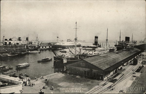 Pier of Kobe Great Port Japan