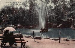 S. M. R. Park