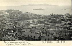 Part 4, Panoramic View of Tsingtao City