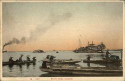 Ferry Boar