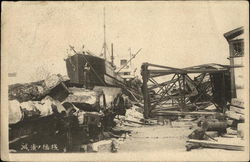 Chinese Ship, Disaster - w/Cancelled Stamp